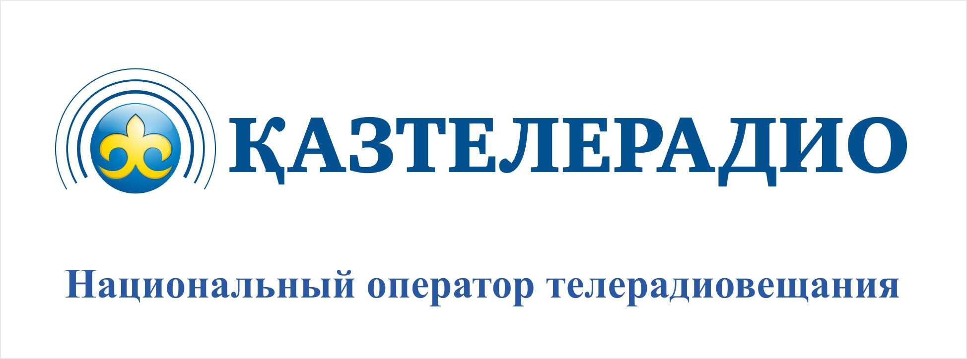 Веб-банер Казтелерадио_рус