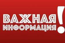 Обращение главы Казахстана народу.