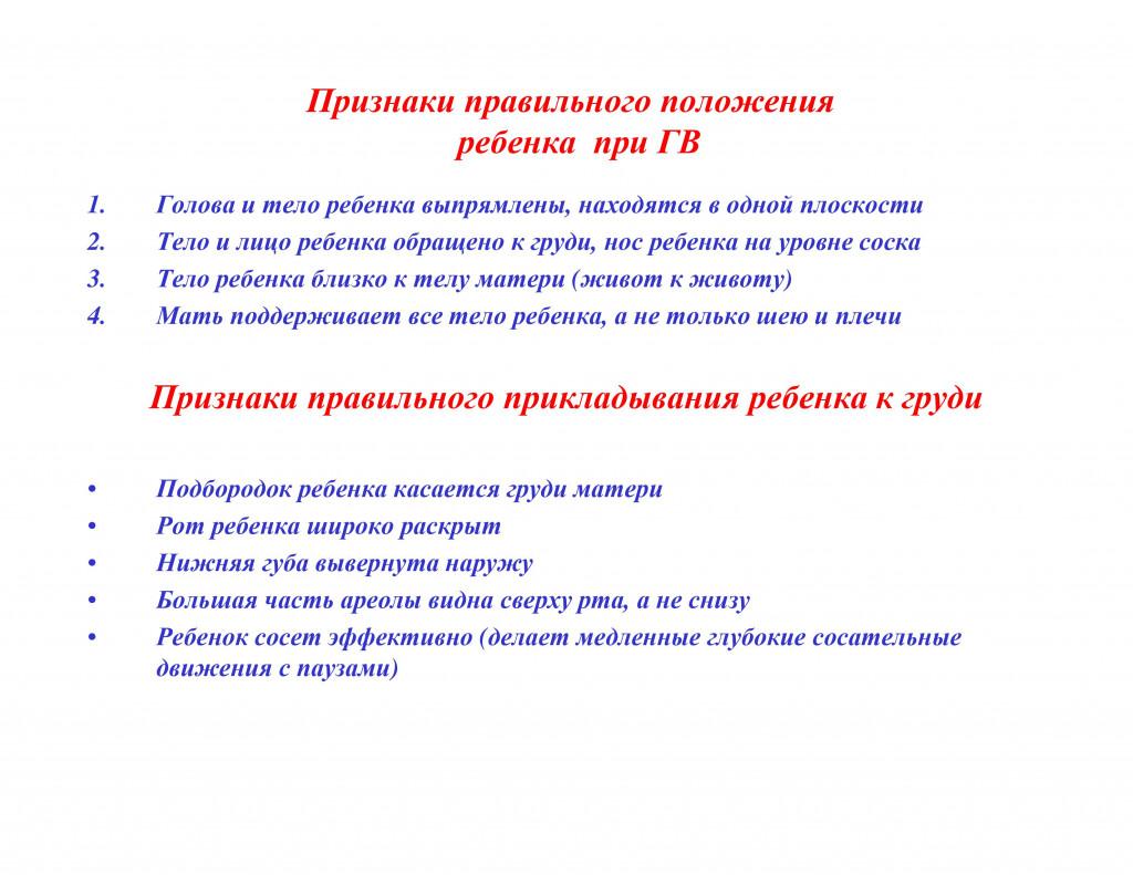 prabilo_4-3-4