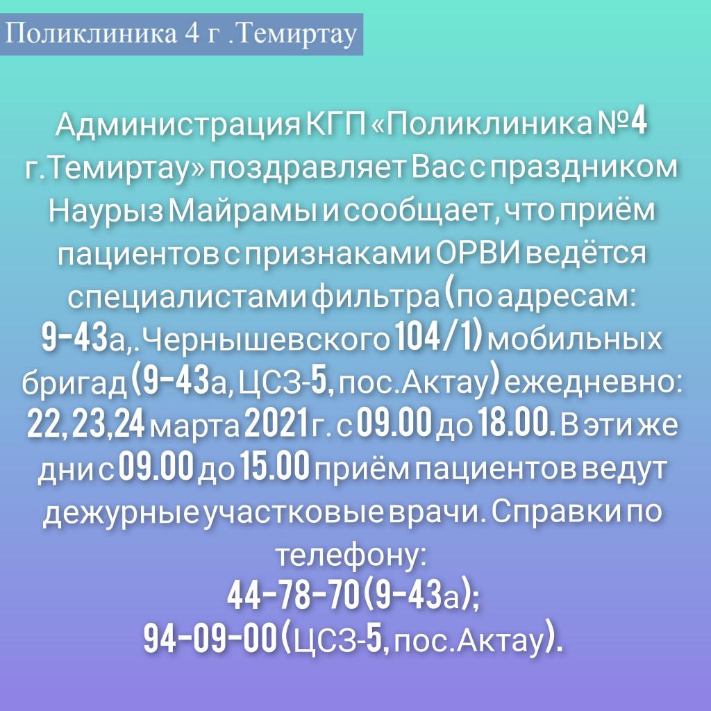 IMG_20210321_155520_302